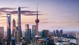 蒋华良院士:上海打造世界级生物医药产业集群要注意这三点