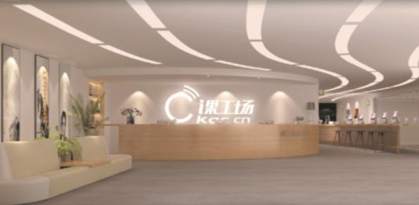 """第八届""""中国软件杯""""初赛落幕,课工场赛题受评审点赞"""