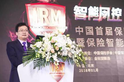 姚庆海:保险反欺诈领域新技术应用前景广阔