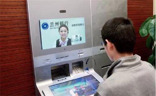 兰州银行:城商行+金融科技样本