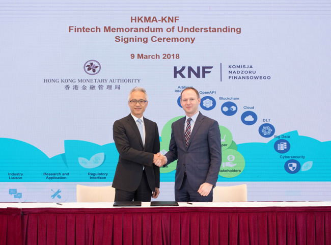 香港金融管理局与波兰金融监管局加强金融科技合作