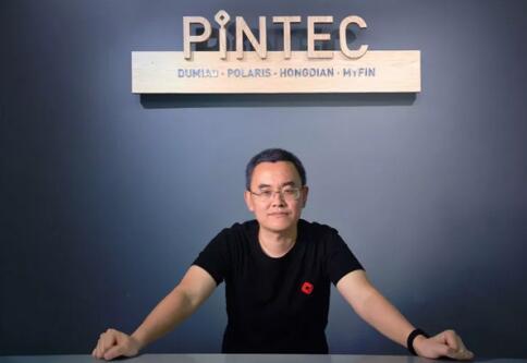 PINTEC深析金融科技发展 解析从技术到赋能转变之路