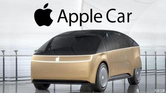 苹果汽车将于2024年上市 股价上涨1.24%