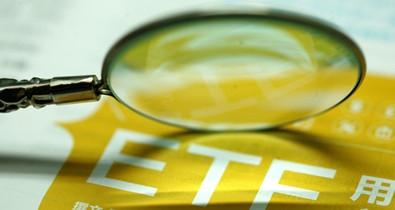 华夏人工智能ETF基金净值上涨1.78% 请保持关注