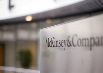 麦肯锡建议银行业三个维度布局数字化转型