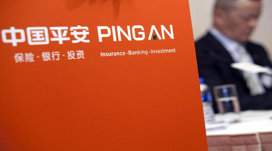 中国平安转型成为科技大佬,金融壹账通智能借款引入微表情全国首创!