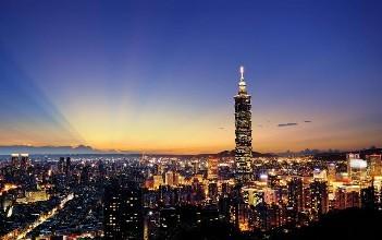 台北确认正在测试IOTA 身份认证技术