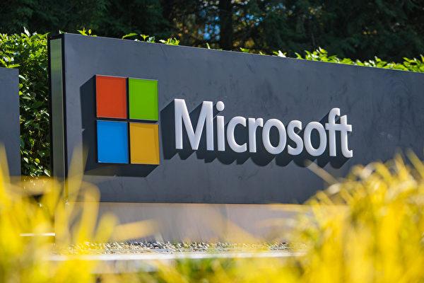 微软在分散的身份识别中扮演着公共区块链的角色