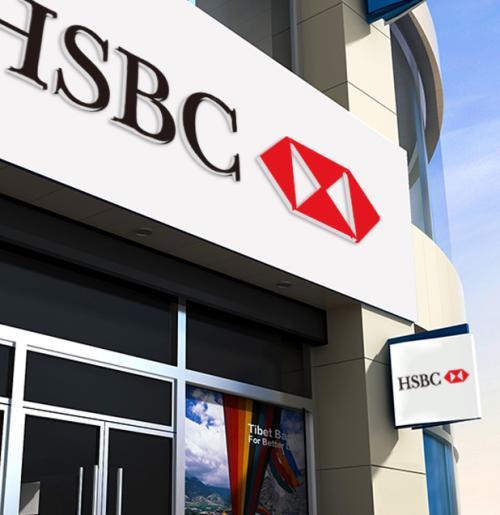 汇丰银行(HSBC)可能很快就会推出区块链实时支付