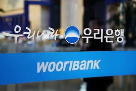 韩国银行试用分布式账本技术(DLT)完成了跨境汇款测试