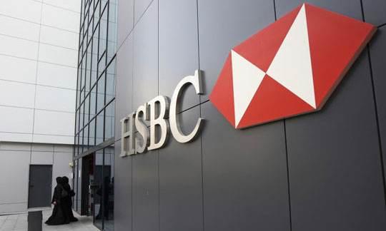 """汇丰银行:""""数字岛屿""""可能抑制区块链交易"""