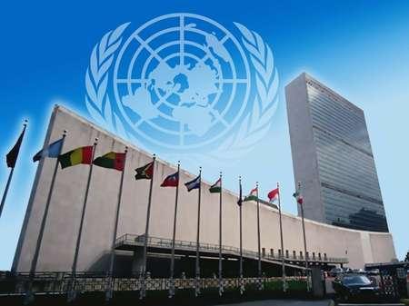 联合国贸易机构调查了区块链在供应链中的潜力