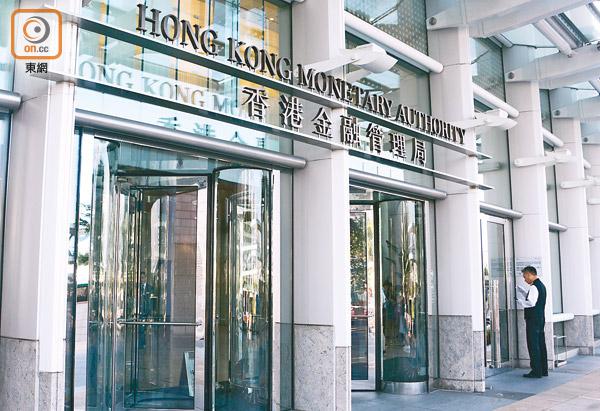 香港金管局与阿布扎比合作开发DLT跨境贸易融资系统