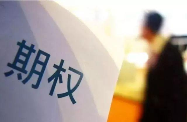 """棉花期货期权推出在即 助力探索""""保险+期权""""新模式"""
