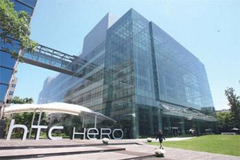 HTC加入区块链创投基金