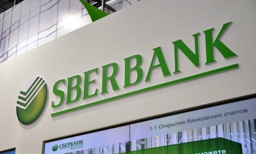 俄罗斯联邦储蓄银行准备发行稳定币