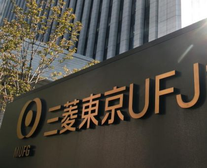 三菱UFJ金融集团将于2021年前推出高速区块链支付网络