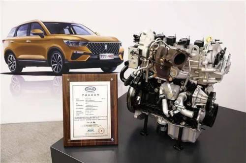 """用""""芯""""演绎,奔腾T77 PRO发动机热效率高达39.06%"""
