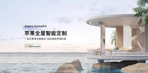 绿米联创董事长游延筠:引领万千家庭的未来智慧生活方式