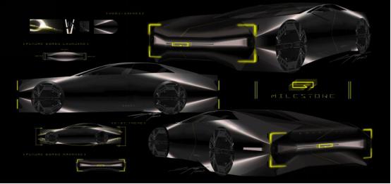 定义未来,观致MILESTONE概念车将北京车展首发