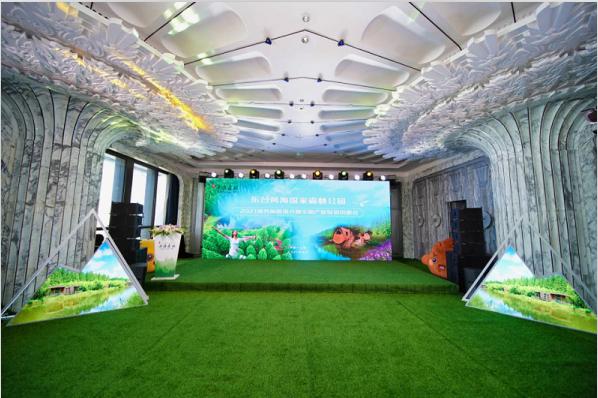 打造全国有影响的生态旅游标杆——东台黄海森林再次惊艳上海!
