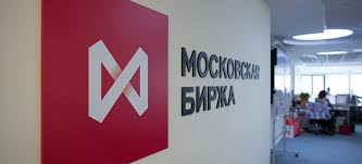 莫斯科证券交易所正开发一个发布代币销售数据的平台